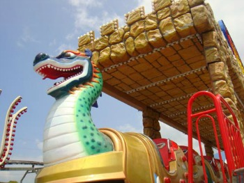 Zamperla Dragon Coaster RC1349